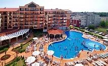 1, 2 или 3 нощувки на човек на база All Inclusive в Хотел & СПА Диамант Резиденс****, Слънчев бряг