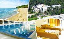 5 нощувки на човек на база All Inclusive Light + анимация и чадър на плажа от хотел Лонгоз, к.к. Камчия