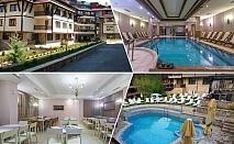 2 или 3 нощувки на човек на база All inclusive light + външен и вътрешен басейн, сауна и парна баня от хотел Мария Антоанета, Банско