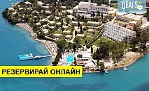 5+ нощувки на човек на база All inclusive в Louis Corcyra Beach Hotel 4*, Gouvia, о. Корфу