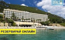 5+ нощувки на човек на база All inclusive в Louis Primasol Ionian Sun Hotel 4*, Agios Ioannis Peristeron, о. Корфу