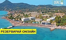 3+ нощувки на човек на база All inclusive в Messonghi Beach Hotel 3*, Корфу, о. Корфу