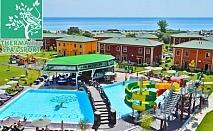 5+ нощувки на човек на база All inclusive + минерален басейн, аквапарк, шезлонг и чадър на плажа от комплекс Терма Еко Вилидж, Кранево