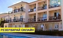 2+ нощувки на човек на база All inclusive в Sunrise Beach Hotel 3*, Скала Рахони, о. Тасос