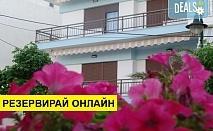 3+ нощувки на човек на база Само стая в Antique the Hotel 2*, Олимпиаки Акти, Олимпийска ривиера