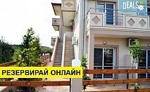 3+ нощувки на човек на база Само стая в Grand Villas Apartments, Лименария, о. Тасос, безплатно за деца до 16.99 г.