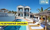 2+ нощувки на човек на база Само стая в Villa Fylaktos, Лименария, о. Тасос