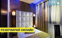 3+ нощувки на човек на база Само стая в 4-You Family, Метаморфоси, Халкидики