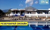 3+ нощувки на човек на база Само стая, Закуска, Закуска и вечеря в Samothraki Beach Apartments & Suites Hotel 3*, Макрилиес, о. Самотраки