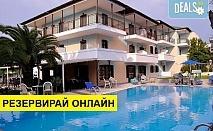 4+ нощувки на човек на база Само стая, Закуска, Закуска и вечеря в Pegasus Hotel 3*, Лименас, о. Тасос