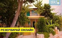 5+ нощувки на човек на база Само стая, Закуска в Ionian Paradise Hotel, Нидри, о. Лефкада