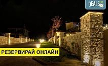 3+ нощувки на човек на база Само стая, Закуска в Sunny Villas Resort and Spa, Ханиоти, Халкидики