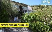 2+ нощувки на човек на база Само стая, Закуска в Kalypso Hotel, Агиос Никитас, о. Лефкада