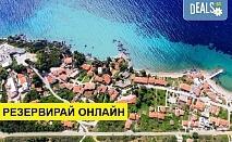 3+ нощувки на човек на база Само стая, Закуска, Закуска и вечеря в Xenios Loutra Village 3*, Лутра, Халкидики, безплатно за деца до 1.99 г., безплатно за деца до 16.99 г.