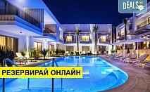 3+ нощувки на човек на база Само стая, Закуска в Pefki Deluxe Residences 0*, Пефкохори, Халкидики