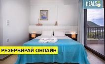 4+ нощувки на човек на база Закуска в 3 Aktes Resort 3*, Сивота, Епир