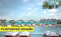 3+ нощувки на човек на база Закуска в Blue Carpet Luxury Suites, Пефкохори, Халкидики