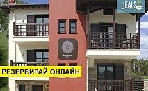 4+ нощувки на човек на база Закуска в Helianthus Guesthouse 3*, Амулиани, Халкидики
