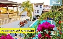 3+ нощувки на човек на база Закуска в Hotel Mesogeios 2000 3*, Лигия, Епир