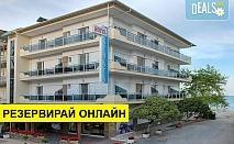 2+ нощувки на човек на база Закуска в Kymata Hotel, Платамонас, Олимпийска ривиера