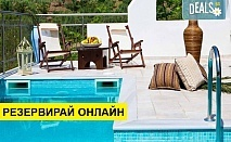 3+ нощувки на човек на база Закуска и вечеря в Acrotel Athena Residence 5*, Акти Елия, Халкидики