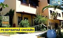 3+ нощувки на човек на база Закуска и вечеря, All inclusive в Elea Village Hotel 3*, Акти Елия, Халкидики