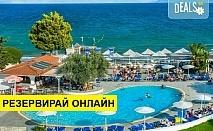 4+ нощувки на човек на база Закуска и вечеря, All inclusive в Grand Bleu Sea Resort 3*, Еретрия, Евия, безплатно за деца до 5.99 г.