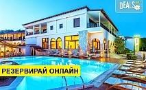 5+ нощувки на човек на база Закуска и вечеря, All inclusive в Possidi Paradise Hotel 4*, Посиди, Халкидики, безплатно за деца до 1.99 г.