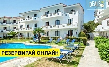 5+ нощувки на човек на база Закуска и вечеря, All inclusive в Dolphin Beach Hotel 3*, Посиди, Халкидики, безплатно за деца до 1.99 г.