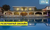 3+ нощувки на човек на база Закуска и вечеря, All inclusive в Portes Beach Hotel 4*, Потидея, Халкидики, безплатно за деца до 1.99 г.
