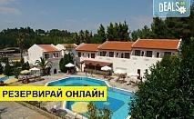 2+ нощувки на човек на база Закуска и вечеря, All inclusive в Macedonian Sun Hotel 3*, Калитеа, Халкидики, безплатно за деца до 1.99 г.