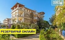 3+ нощувки на човек на база Закуска и вечеря, All inclusive в Plaza Pallas Hotel 3*, Циливи, о. Закинтос
