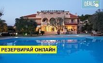 7+ нощувки на човек на база Закуска и вечеря в Atrium Hotel 4*, Потос, о. Тасос