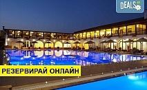 3+ нощувки на човек на база Закуска и вечеря в Blue Dolphin Hotel 4*, Метаморфоси, Халкидики, безплатно за деца до 2.99 г.