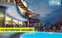 3+ нощувки на човек на база Закуска и вечеря в Cosmopolitan Hotel & Spa 4*, Паралия Катерини, Олимпийска ривиера, безплатно за деца до 1.99 г.