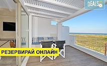 3+ нощувки на човек на база Закуска и вечеря в Evilion and Stilvi Hotels 4*, Неи Пори, Олимпийска ривиера