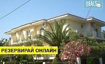 3+ нощувки на човек на база Закуска и вечеря в Filippos Hotel 3*, Скала Рахони, о. Тасос, безплатно за деца до 1.99 г.