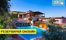 4+ нощувки на човек на база Закуска и вечеря в Kallisti  Hotel 3*, Потос, о. Тасос