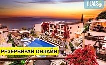 3+ нощувки на човек на база Закуска и вечеря в Olympion Sunset Hotel 5*, Фурка, Халкидики