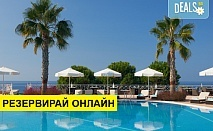 2+ нощувки на човек на база Закуска и вечеря в Pomegranate Wellness Spa Hotel 5*, Потидея, Халкидики