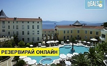 7+ нощувки на човек на база Закуска и вечеря в Thermae Sylla Spa & Wellness Hotel 5*, Едипсос, Евия