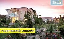 3+ нощувки на човек на база Закуска и вечеря в Tresor Sousouras Hotel (ex.Hanioti Palace) 4*, Ханиоти, Халкидики