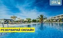 5+ нощувки на човек на база Закуска и вечеря, Ultra all inclusive в Anastasia Resort & Spa 5*, Неа Скиони, Халкидики