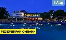 3+ нощувки на човек на база Закуска и вечеря, Ultra all inclusive в Philoxenia Hotel 4*, Псакудия, Халкидики