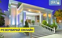 5+ нощувки на човек на база Закуска и вечеря, Ultra all inclusive в Elinotel Apolamare Hotel 5*, Ханиоти, Халкидики