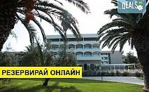 3+ нощувки на човек на база Закуска и вечеря, Закуска, обяд и вечеря в Kassandra Palace Hotel & Spa 4*, Криопиги, Халкидики