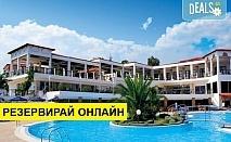 4+ нощувки на човек на база Закуска и вечеря, Закуска, обяд и вечеря в Alexandros Palace Hotel & Suites 5*, Трипити, Халкидики