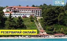3+ нощувки на човек на база Закуска и вечеря, Закуска, обяд и вечеря в Alexander The Great Hotel 4*, Криопиги, Халкидики