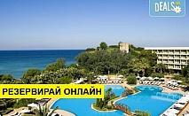 5+ нощувки на човек на база Закуска и вечеря, Закуска, обяд и вечеря в Sani Beach Hotel & Spa 5*, Сани, Халкидики