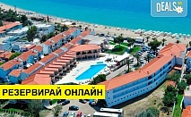 3+ нощувки на човек на база Закуска и вечеря, Закуска, обяд и вечеря в Toroni Blue Sea Hotel 4*, Торони, Халкидики